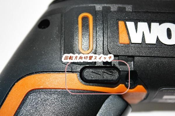 ピストル型電動ドライバー ワークスSD