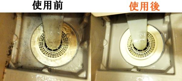 お風呂の排水口をターボ スクラブで洗ったら、この結果!
