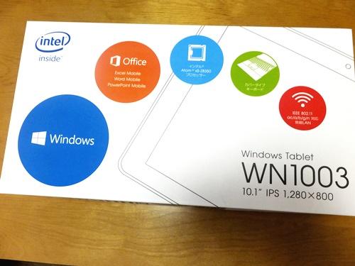 10.1型 Windows 10 搭載タブレットPC「MT-WN1003