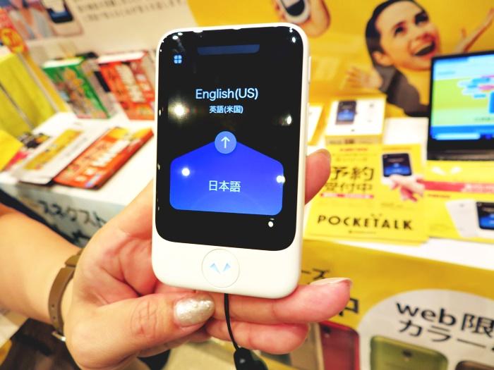 ポケトークSのカメラ翻訳機能をGoogle翻訳と比較してみた