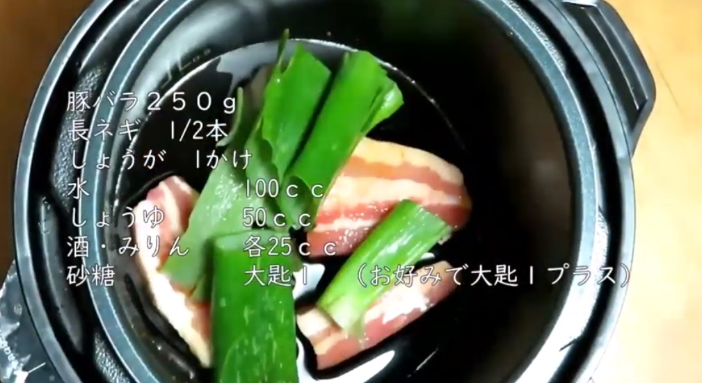 ショップジャパンのクッキングプロ(電気圧力鍋)