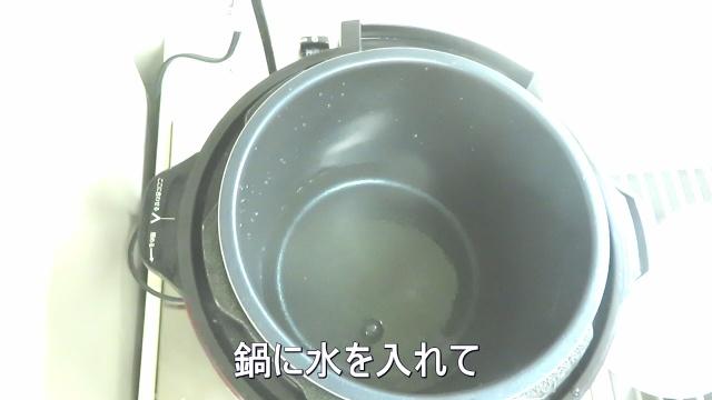 電気圧力鍋クッキングプロ 簡単スイートポテトの作り方(レシピ)
