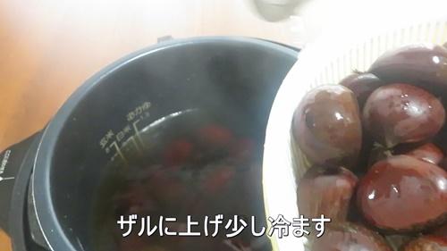 電気圧力鍋クッキングプロで中津川有名老舗店風に栗きんとん
