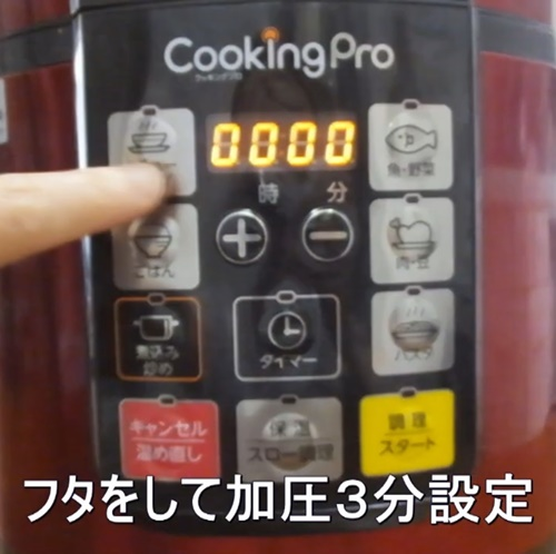 クッキングプロポテトサラダの作り方