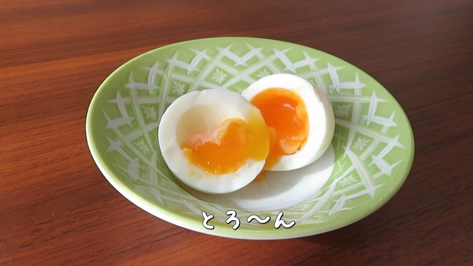 クッキング プロ ゆで 卵 Amazon ロゴス(LOGOS) トレックエッグホルダー