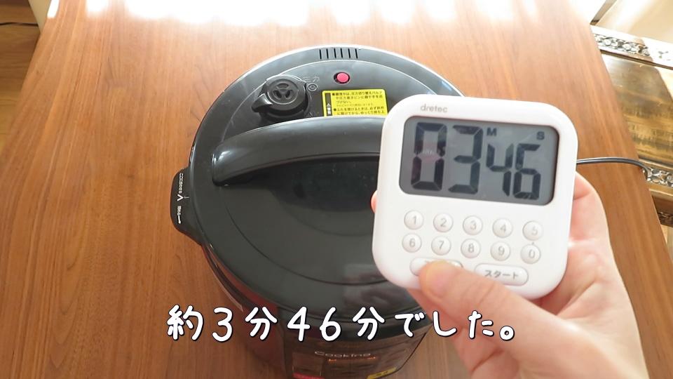 減圧時間を計測
